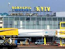 Kyiv Boryspil Airport